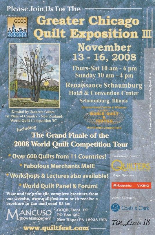 quilt-show-11-13-08